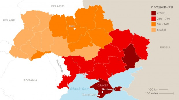 ukraine_map_region_language
