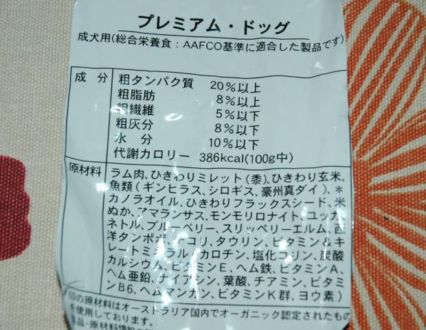 DSC_6461 (2)
