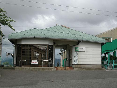 500px-Minamityokai-sta-20070527
