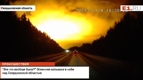 russia-orange-light
