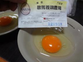 blog_import_53e31deac2820
