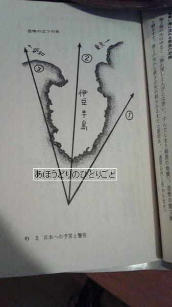 daiyogen-thumbnail2