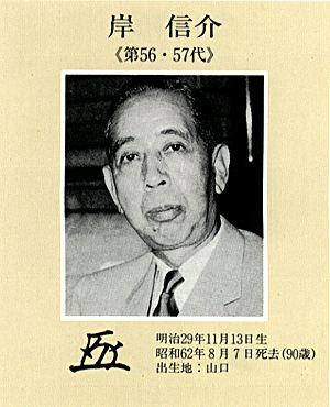 souri56