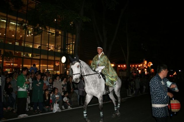 kurayami3