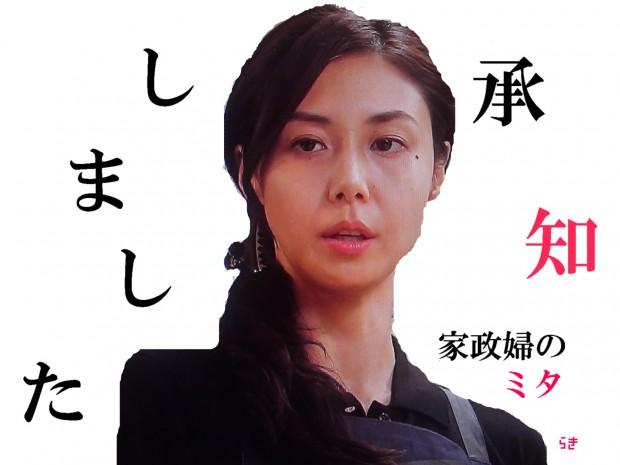 20130902_hanzawa_04
