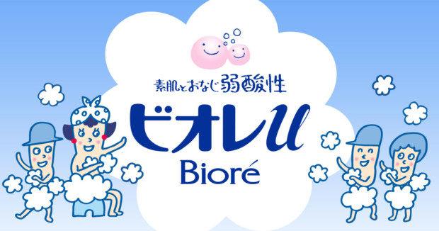 share_bioreu