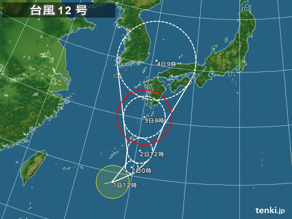 typhoon_1612_2016-09-01-12-00-00-large