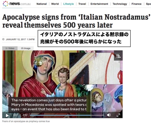 italy-nostradams-apocalipse