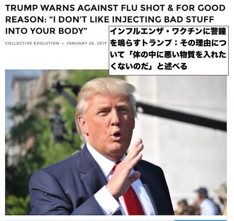 trump-ful-shot