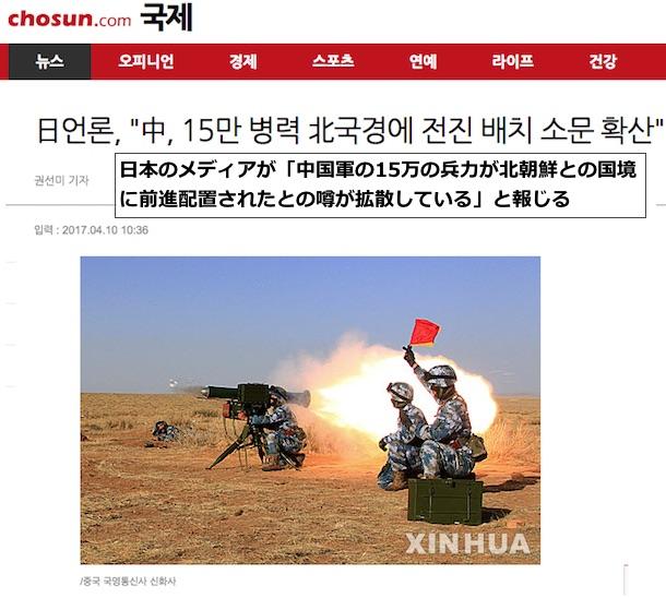 north-korea-war2017