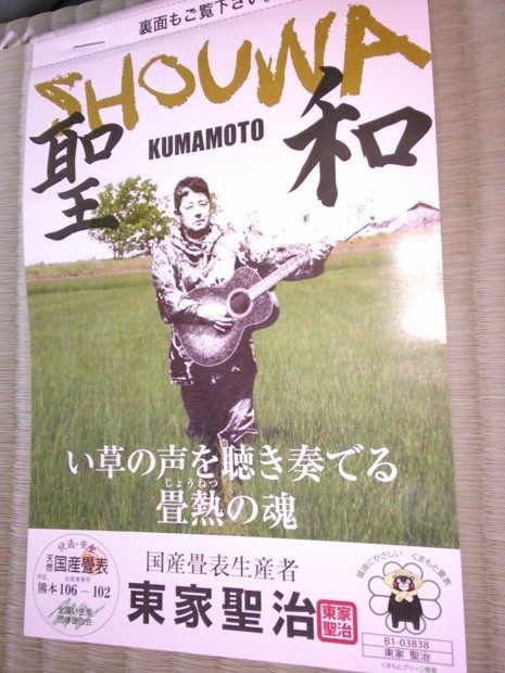 KIMG0011