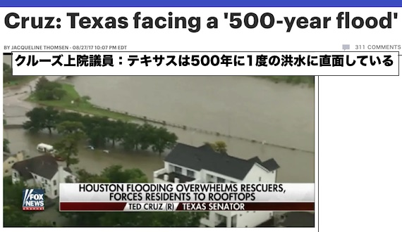 texas-500-floods