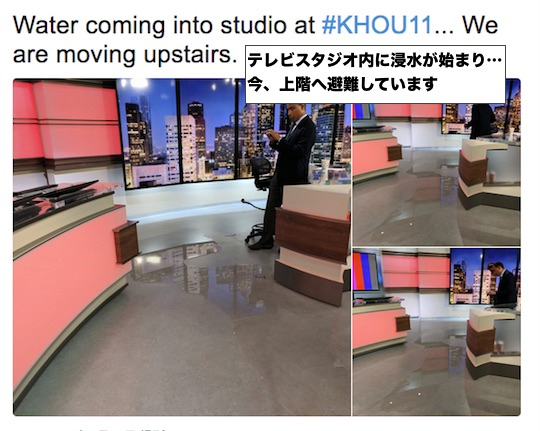 tv-studio-0828