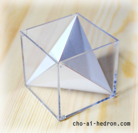 tetra-box01