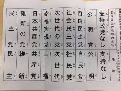 shijinashisagi-1 (1)