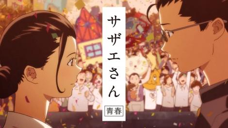 「サザエさん打ち切り」を提唱する常見陽平氏と14歳でキャラ替えした長谷川町子氏の足跡