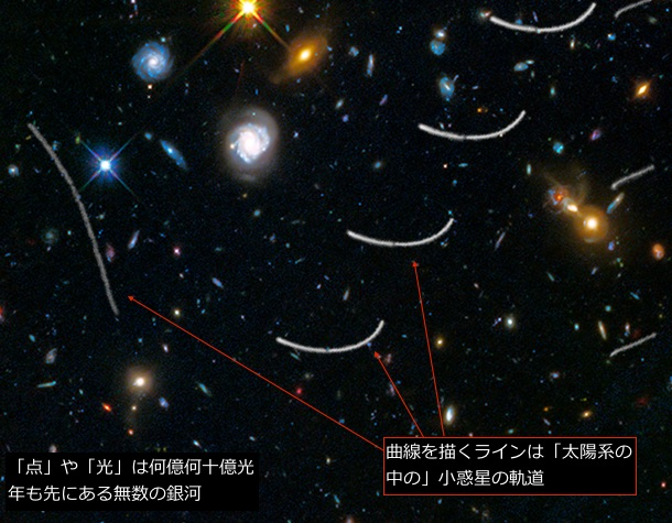galaxies-and-asteroids-1