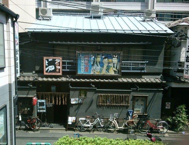 立花孝志氏のテレビが決して言わない森友問題のタブーとサアラさんの「日本人の魂グループの特徴」