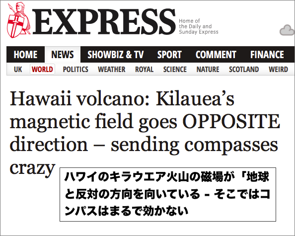 kilauea-mf-opposite