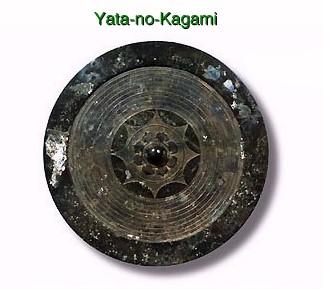 yata-no-kagami
