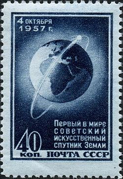 250px-Sputnik-stamp-ussr