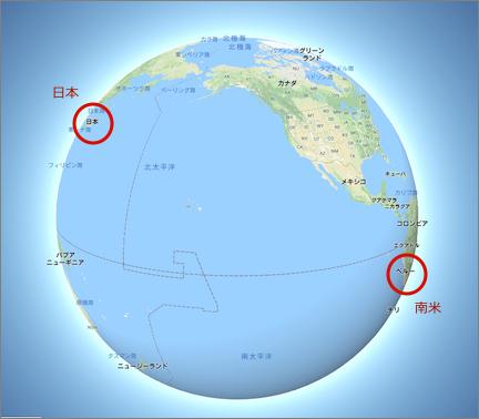 japan-peru-location2018