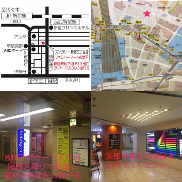 map_sanchome_large