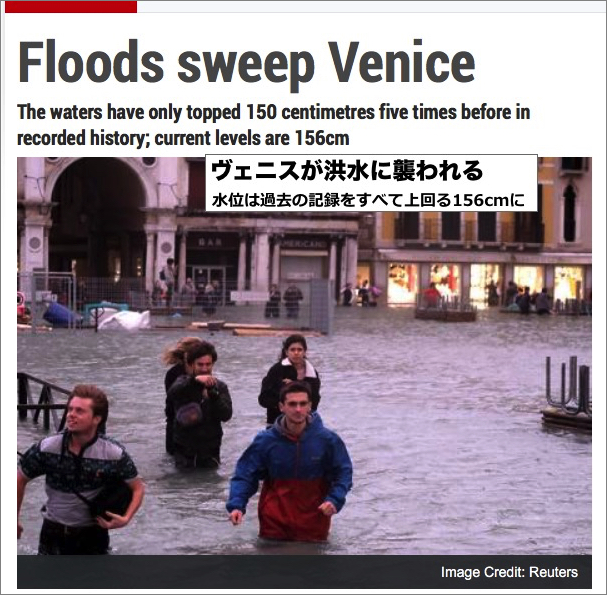venice-record-floods2018