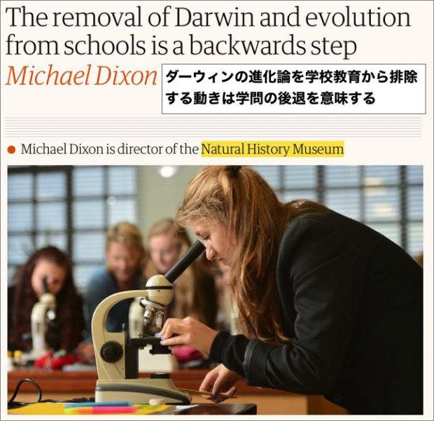 removal-darwin-2018