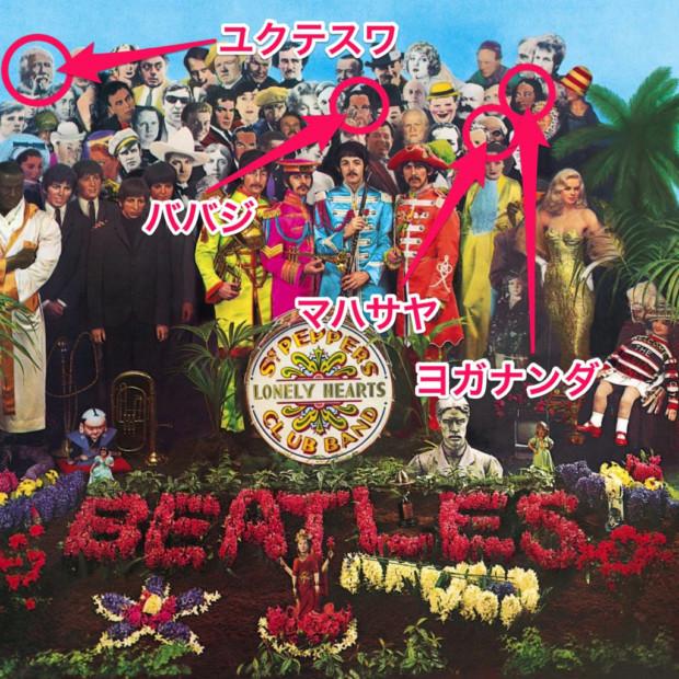 03-veg-20170512-beatles