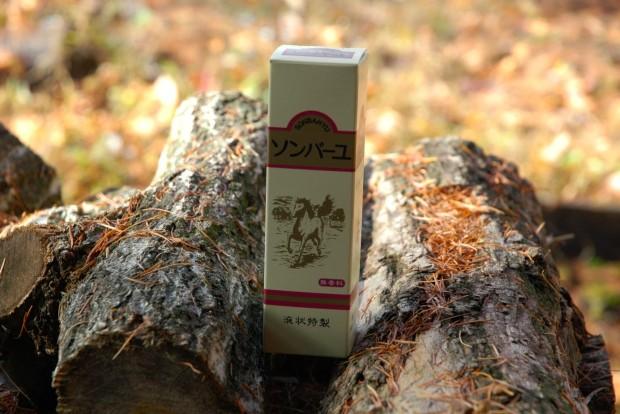 経皮吸収90%な高級化粧水の落とし穴と馬油の正しい使い方