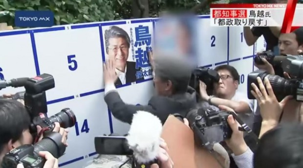桜井誠の政治家としての資質とアクエリアン革命