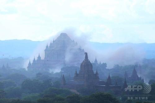 8月24日イタリアとミャンマーで起きた地震と宇宙規模なイルミナティの起源