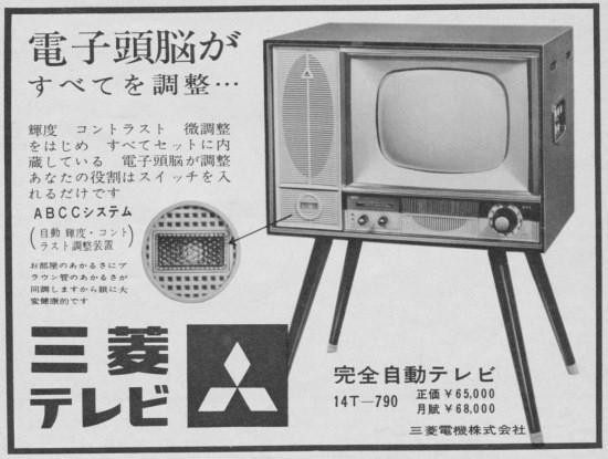 やつぱり茶番だったマンチェスターテロと1960年代に蒔かれた情報操作の種