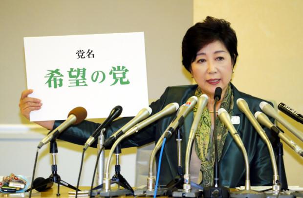 日本最後のフィクサーが語る「小池百合子氏の野望」と政権チェンジのジンクス