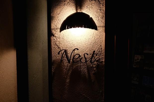 「寒いほどお得」で清里の本格レストラン、ハットウォールデン「ネスト」に行ってみました〜
