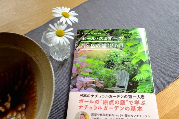夢を現実にする辻麻理子さんの「UHO体験」と「なぜ音程が狂うのか」