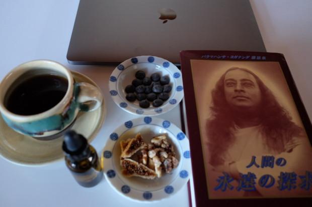 ダイエット&健康にイイ本物チョコレートとヨガナンダの「欲望を克服する二つの方法」