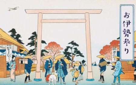 桜井識子さんの「喪中の参拝が歓迎されない本当の理由」と植原紘治氏の「神様が寄ってくる人」