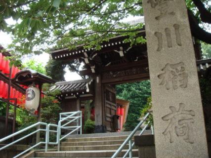 桜井識子さんの「一神教と多神教の違い」と赤坂・豊川稲荷の「ダキニ天」さま