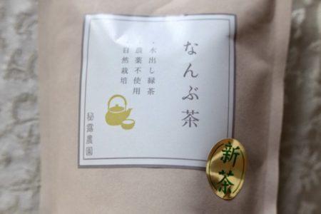 桜井識子さんが視た「狛犬」と時空を超える「茶話会」