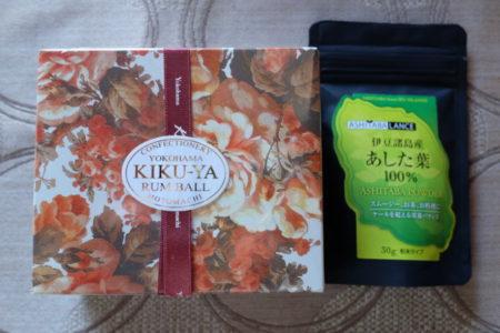 紅茶が風邪予防になる理由とバシャールに学ぶコロナショックへの対処法
