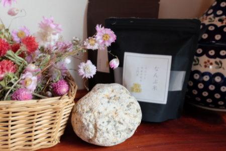 姫川薬石&花崗岩の速攻効果とコロナ騒ぎで炙り出されるヤバイ薬