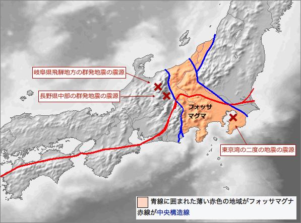 フォッサマグナ糸魚川静岡構造線の旅に知る「さざれ石」パワーよく読まれている記事カテゴリーアーカイブ最近の投稿カテゴリーアーカイブSubscribe / Share