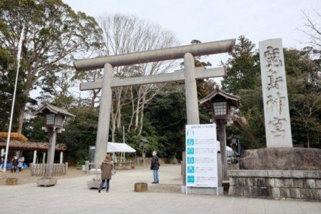 福島県沖震度6強を予知してた方々と大地を守る鹿島ライン