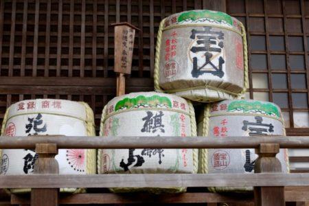 「2×7=14」熊本地震と4拍手だった新潟・彌彦神社の「御祓」