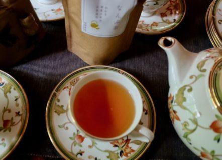待望の新茶・無農薬紅茶とキネシオロジーで学ぶ微妙な違い