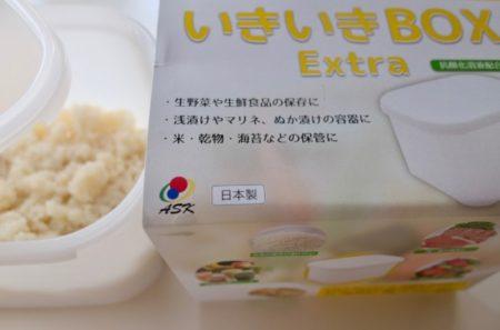ヨーグルトの2倍「乳酸菌」で体温を上げる簡単「漬物」三種